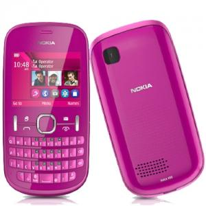 Nokia 200 dual sim pink
