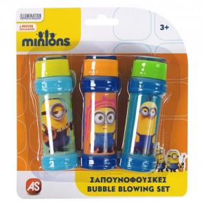 Set De Facut Baloane As Minions Bubble Blowing