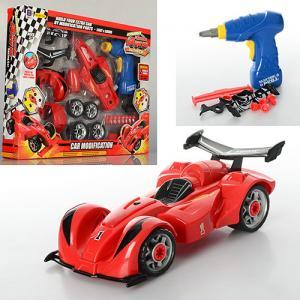 Jucarie masina electrica copii