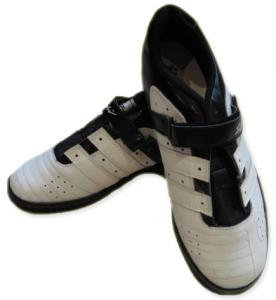 Pantofi antrenament