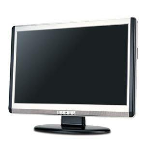 Monitor horizon 2005sw12