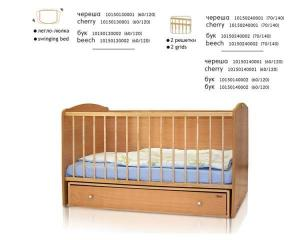 Patut lemn balansoar bebelusi