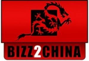 Import din china
