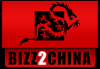 Mobilier import china-accesorii