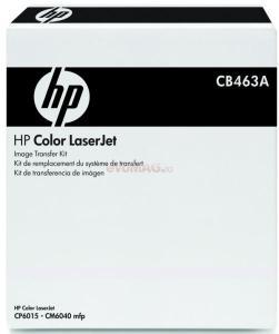 Hp transfer kit (cb463a)