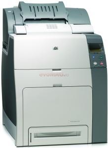 Hp imprimanta laserjet 4700dn