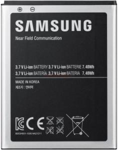 Samsung - Acumulator Samsung EB-F1A2GBUCSTD pentru Galaxy S II