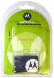 Motorola - Acumulator Motorola BR50 pentru V3, Li-ion, 710mAh