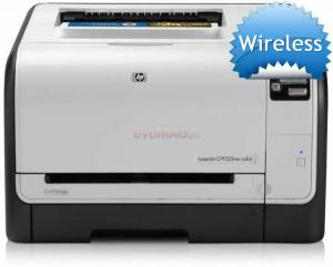 Imprimanta laserjet pro cp1525nw (wireless)