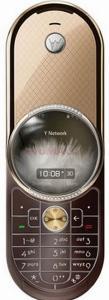 Motorola telefon mobil aura