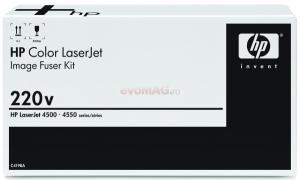 220v fuser kit (c4198a)