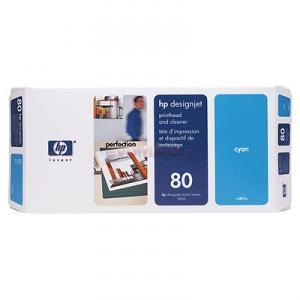 Cap printare hp 80 (cyan)