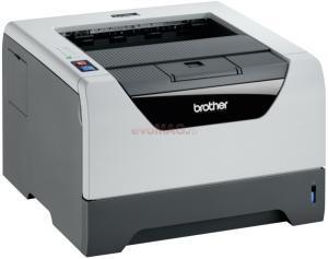 Brother imprimanta laser hl 5350dn