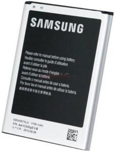 Samsung - Acumulator Samsung  EB595675LUCSTD pentru Galaxy Note II N7100