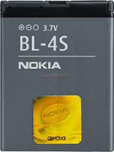 NOKIA - Acumulator NOKIA BL-4S  (Bulk)