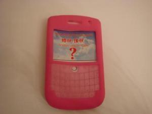 Huse telefoane Husa Silicon Blackberry 9630 9030 Roz BULK Cod 003