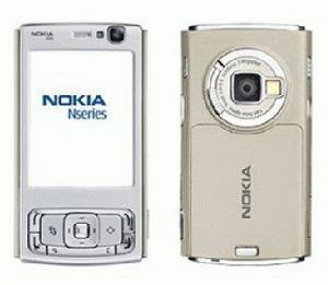 TELEFON NOKIA N95 Sand