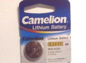 Baterie cr