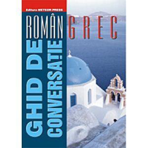 Roman grec