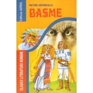 Basmul