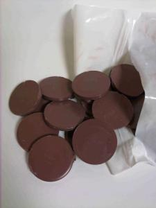Ceara epilare traditionala elastica ciocolata discuri 1 kg