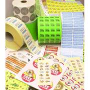 Imprimante etichetare