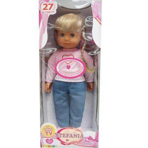 Stefanita