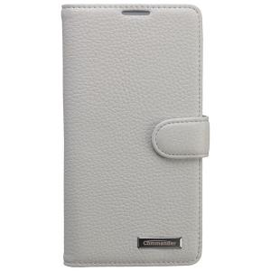 COMMANDER BOOK CASE ELITE for Sony Xperia Z2 - Leather White ON3539