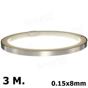 3M 0.15x8mm Pure Nickel Plate Battery Strip Tape AL402