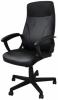 Scaun de birou, brate plastic, rotile, piele ecologica, Office Products Crete - negru