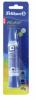 Lipici lichid universal pelifix fara solvent tub 30