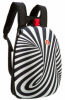 Rucsac ZIP..IT Shell - zebra