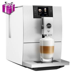 Espressor Jura ENA 8 Nordic White+cadou 2 pungi cafea Chicco D-Oro