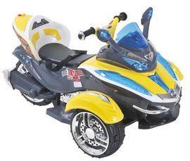 ATV pentru copii cu acumulator telecomanda si MP3 6V HC1038