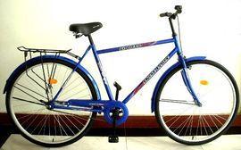 """Bicicleta de oras pentru barbati 28"""" Best Laux Carpati BCM28"""