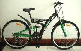 """Bicicleta Mountain Bike 26"""" cu suspensii Best Laux Muffler DMUF26"""