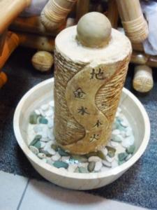 Fantana feng shui, din piatra - 01