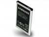 Acumulator samsung i8700 omnia7 calitatea a