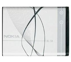 Acumulator Nokia N80 Original