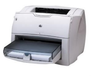 Imprimante hp laserjet 1200