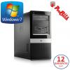 Calculator second HP DX 2450 Tower AMD Athlon X2 2.7 Ghz / 2 Gb / 160 HDD / DVDRW CU LIC WIN 7 HOME