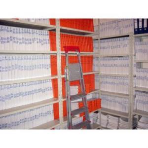 Arhivare arhive