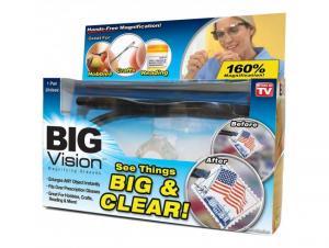Ochelari pentru marit cu pana la 60% Big Vision