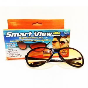 Ochelari de soare antireflex Smart View Elite