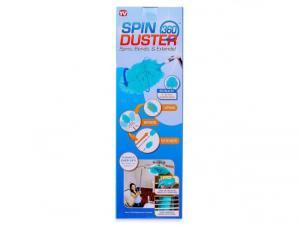 Aparat electric rotativ pentru curatat praful Spin Duster 360