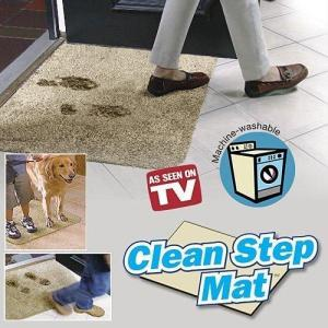 Covoras intrare absorbant antimurdarie Super Clean Mat