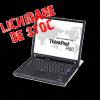 Laptop sh ibm r60, core duo t2300,