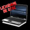 Sh laptop hp elitebook 6930p,procesor intel core 2