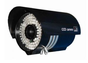 Sisteme de Supraveghere CCTV
