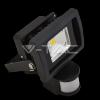 10W Proiector LED V-TAC Sensor PREMIUM  - Alb Rece 6000K